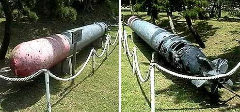 九三式魚雷(酸素魚雷) 昭和8年に呉海軍工廠水雷実験部で発射実験に成功... 海自 横須賀教育隊