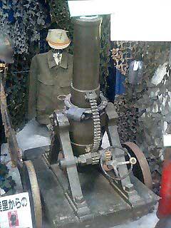 沖縄市戦後文化資料展示室ヒスト...
