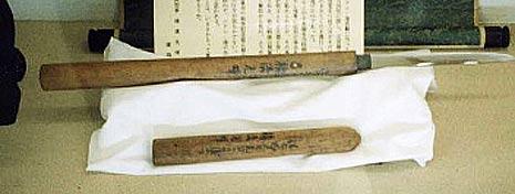 菊池神社歴史館 松尾中佐