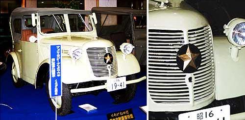 九四式6輪自動貨車(甲) 九五式小型乗用車(くろがね四起) トヨタABR型フェートン フォードト