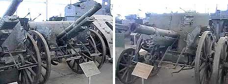 九五式野砲