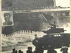 坦克博物館館
