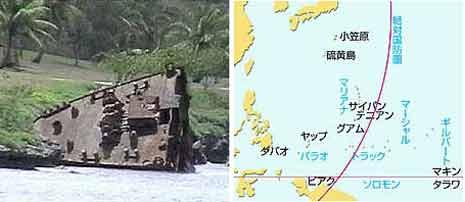テニアンの戦い - Battle of Tinian